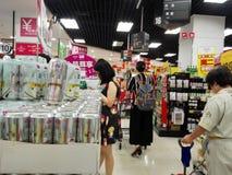 AEON supermarket Royalty Free Stock Photography
