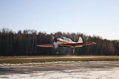 Aeródromo grande de Gryzlovo cerca de Pushchino Rusia Imagen de archivo libre de regalías