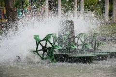 Aerator turbine. On the water Stock Photo