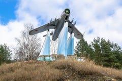 Aereo militare MIG-17 dell'URSS Monumento in Ržev, Russia Fotografia Stock