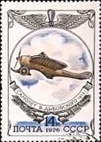 Aereo raro dell'annata di esposizione del francobollo Fotografie Stock Libere da Diritti