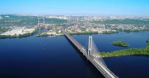 Aerial drone of the south bridge, the city of Kiev. Ukraine. Dnieper river, the bridge crosses the river. stock footage