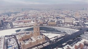 Aerial filming Hotels Ukraine air, Moscow Russia. flight over the Seven Sisters, the courtyard and the facade. Aerial videography Hotels Ukraine air, Moscow stock video footage