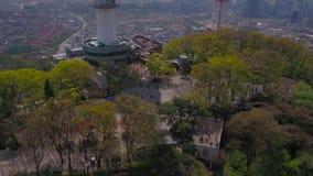 Aerial Korea Seoul April 2017 Seoul Tower Sunny Day