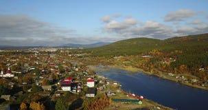 Aerial Landscape of a Nothern Autumn Nature. Kola Peninsula in Russia near the Kandalaksha town stock image