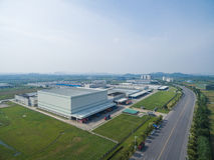 Aerial Modern Distribution Center factory stock photos
