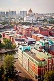 Aerial Moscow city panorama Stock Photos