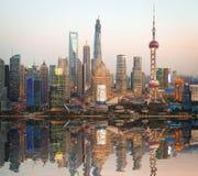 Aerial photography Shanghai skyline at night Stock Photography