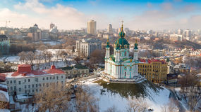 Aerial shot of the city with unmanned Kiev Ukraine Royalty Free Stock Images