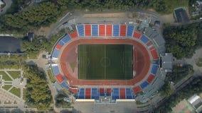 Aerial shot of stadium. Aerial shot over the stadium stock video footage