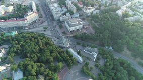 Aerial view of the Arch of Friendship of Peoples in Kiev, European Square and Khreshchatyk Street, Kiev, Ukraine