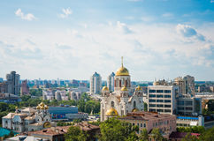 Aerial view of The Church on Blood in Honour in Yekaterinburg Stock Images