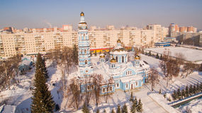 Aerial view of Church Nativity Blessed Virgin Russia Ufa 17 february 2017 Stock Photos