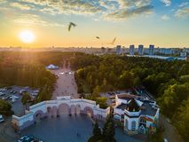 Aerial view of city forest entrance, Chelyabinsk, Russia stock photography