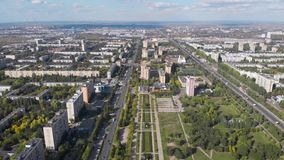 Aerial view. The city is a garden designed during the time of socialism. Large spaces and magnificent avenues, panel