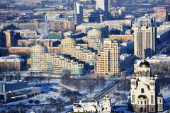 Aerial view of Ekaterinburg, Russia Royalty Free Stock Photography