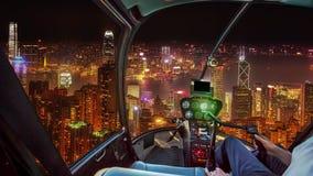 Hong Kong night flight