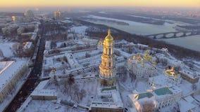 Aerial view Kiev-Pechersk Lavra in winter, Kiev , Ukraine. Royalty Free Stock Photography