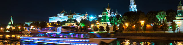 Aerial view of Kremlin at night in Moscow, Russia Royalty Free Stock Photos