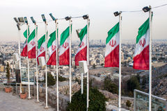 Aerial view of Mashhad royalty free stock images