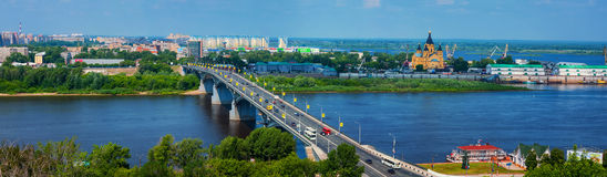 Aerial view at the modern part of the Nizhny Novgorod Stock Photography