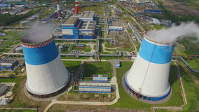 Aerial view of power plant