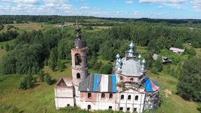 Aerial view of the Transfiguration church in Brynchagi village, Royalty Free Stock Photo