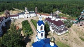 Aerial view of Saint Nikolas women monastery on Solba river Stock Image