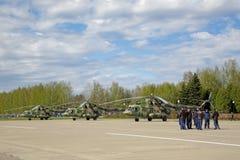 Aerodrome Stock Photos