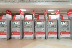 Aeroexpress etikettiert Kiosk Lizenzfreie Stockfotos