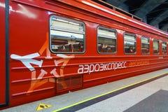Aeroexpress-Logo im Zug an Kievskiy-Station Lizenzfreies Stockbild