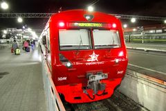 AeroExpress train in Moscow Royalty Free Stock Photography