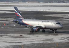 Aeroflot Royalty Free Stock Photography