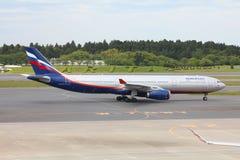 Aeroflot Foto de archivo libre de regalías