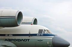 Aeroflot Antonow 71 Stockfotos