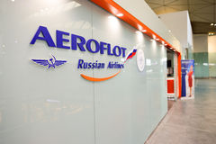 Aeroflot-Aufenthaltsrauminnenraum Stockfoto