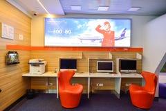 Aeroflot-Aufenthaltsrauminnenraum Stockfotografie