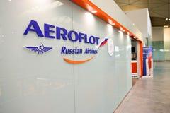 Aeroflot holu wnętrze Zdjęcie Stock