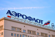 Aeroflot logo Royaltyfria Bilder