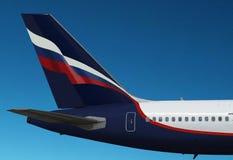 Aeroflot-Logo auf einfacher, russischer Fluglinie Getrennt Lizenzfreie Stockfotos