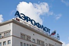 Aeroflot-Name auf Gebäude in Moskau Lizenzfreies Stockbild