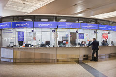 Aeroflot office at Sheremetievo airport. Moscow Royalty Free Stock Photography