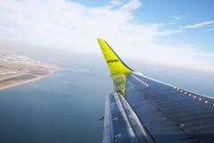 Free Aeroplane Wing Stock Photography - 18494922