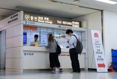 Aeroporto Corea del Sud di Seoul Gimpo del contatore di rimborso di imposta Immagini Stock Libere da Diritti