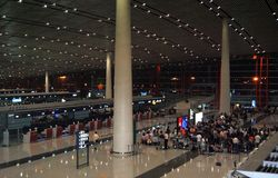 Aeroporto de Beijing Imagem de Stock