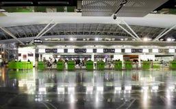Aeroporto de Kiev Borispol Fotos de Stock