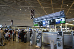 Aeroporto de Narita, Tóquio, Japão Fotografia de Stock