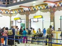 Aeroporto de Paro em Butão Fotografia de Stock