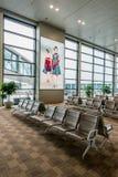Aeroporto de Shenzhen Imagem de Stock