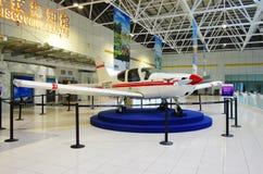 Aeroporto de Zhuhai - exposição no salão Fotos de Stock Royalty Free